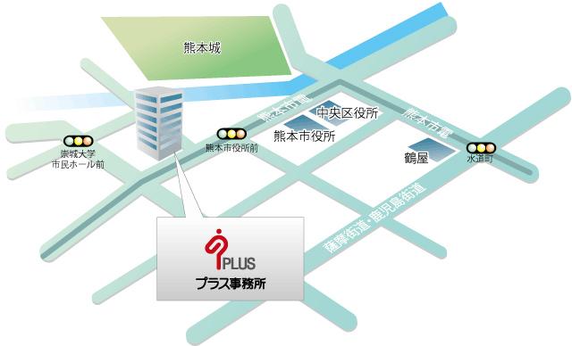 熊本オフィス